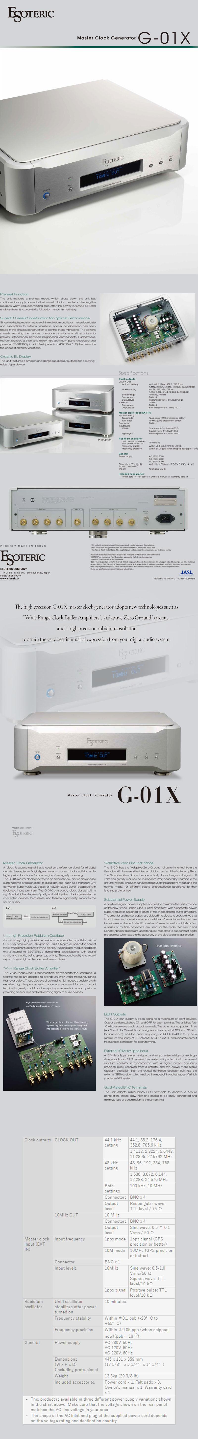 g-01x-1.jpg