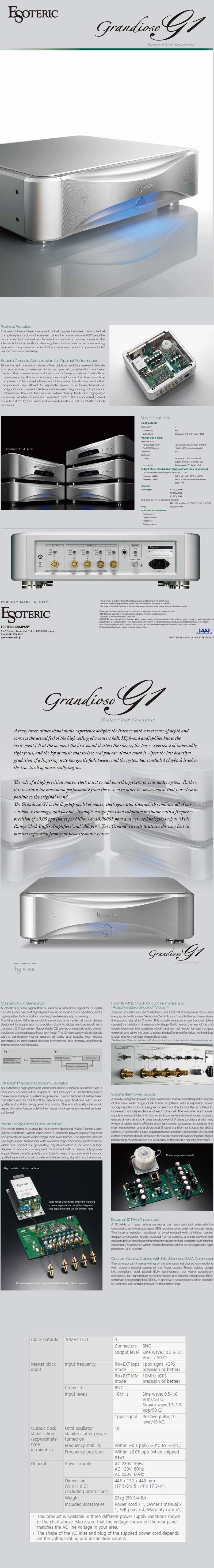 grandioso g1-1.jpg