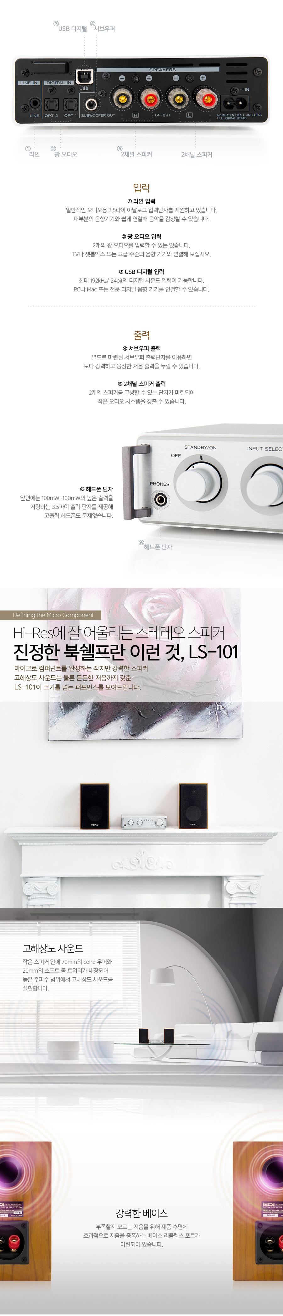 HR-S101_3.jpg